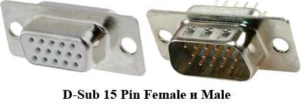 D-Sub 15 pin
